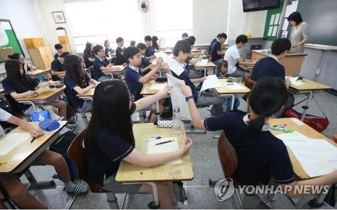 Hàn Quốc: Báo động tình trạng thiếu hụt kiến thức do COVID-19
