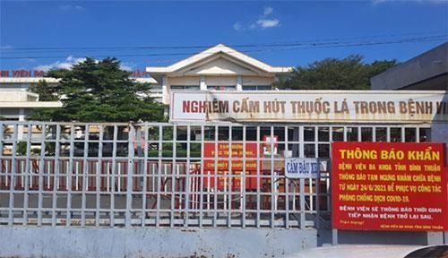 Bệnh viện đa khoa tỉnh Bình Thuận hiện đang tiếp tục tạm dừng tiếp nhận người bệnh