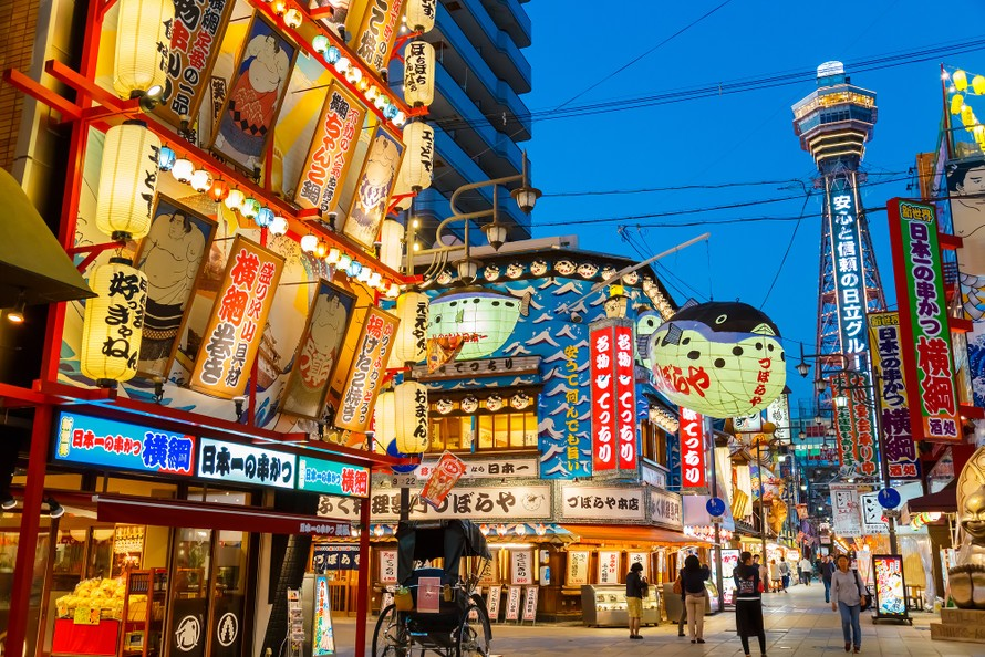 Một khu mua sắm sầm uất của Osaka.