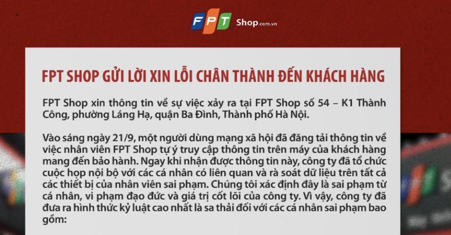 FPT Shop sa thải nhân viên lấy cắp thông tin nhạy cảm của khách hàng