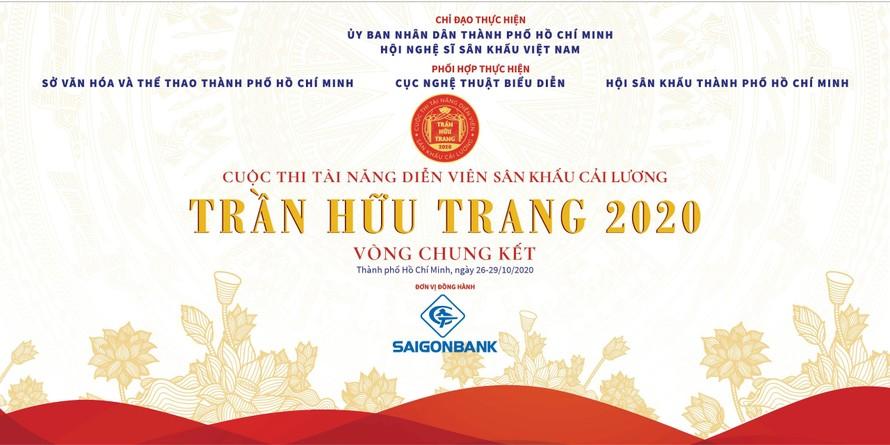 Banner chính cuộc thi tìm kiếm Tài năng diễn viên sân khấu cải lương Trần Hữu Trang năm 2020