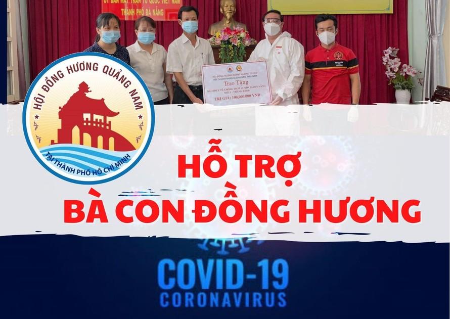 HĐH Quảng Nam tại TP.Hồ Chí Minh phát thông báo giúp đỡ người dân khó khăn.
