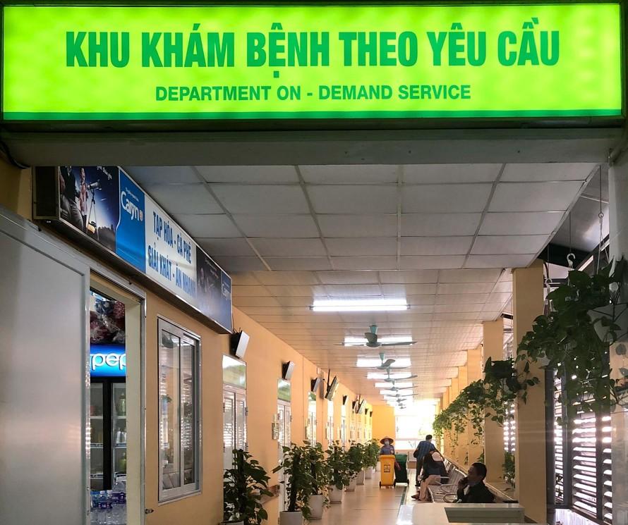 Hà Nội tăng cường siết chặt dịch vụ khám chữa bệnh theo yêu cầu