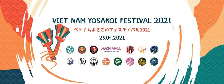 Lễ hội Việt Nam Yosakoi sắp diễn ra tại Hà Nội