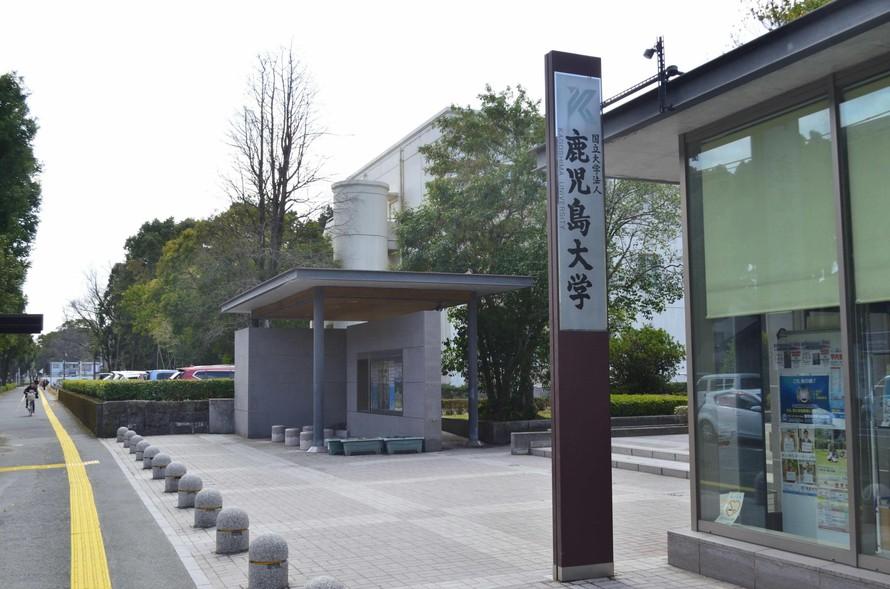 Các trường tại Nhật vẫn liên tục tuyển sinh và xét duyệt hồ sơ của du học sinh từ các quốc gia không nằm trong danh sách hạn chế. (Ảnh: Minh Thúy)