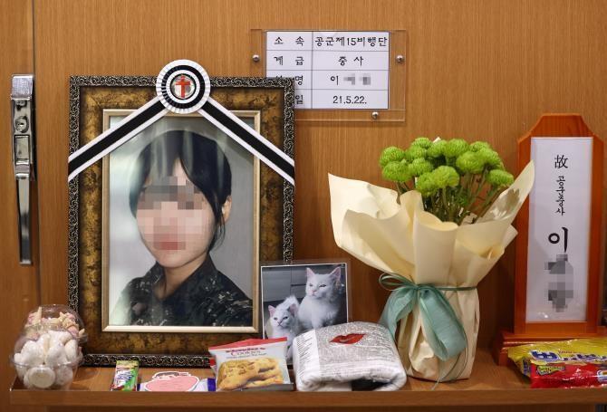 Di ảnh của nữ sĩ quan Không quân đã tự sát vì bị quấy rối. (Ảnh: Yonhap)