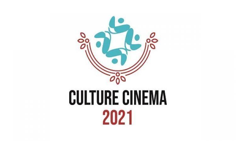 UNESCO: Ra mắt liên hoan phim 'Culture Cinema' vào tháng 7/2021