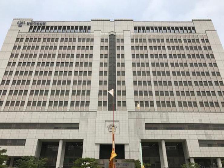 Tòa án Incheon