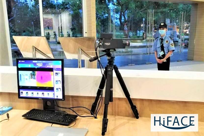 Ra mắt giải pháp nhận diện khuôn mặt tích hợp đo thân nhiệt HiFACE++